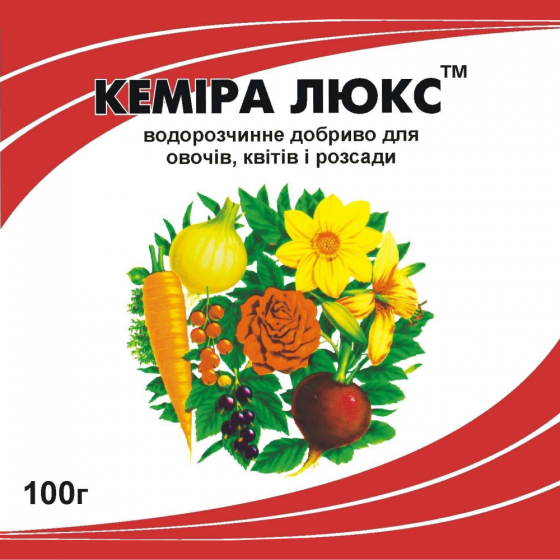 Кемира Люкс, Мінеральне добриво, NPK 14-11-25, 100 г