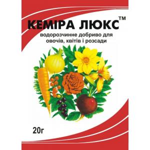 Кемира Люкс, Мінеральне добриво, NPK 14-11-25, 20 г