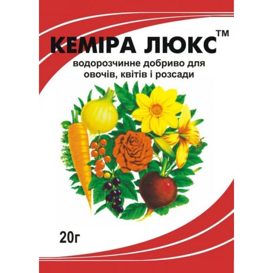 Кеміра Люкс, Мінеральне добриво, NPK 14-11-25, 20 г
