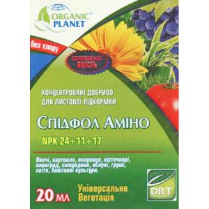 Спідфол Аміно Вегетація, добриво для позакореневого підживлення, 20 мл