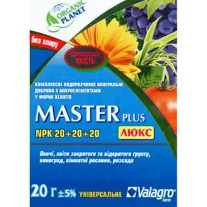 Master (Мастер), Мінеральне добриво, 20 г, NPK 20-20-20, Valagro