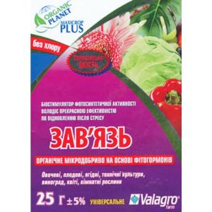 Maxicrop Set (Максікроп Зав'язь), Біостимулятор, 25 г, Valagro