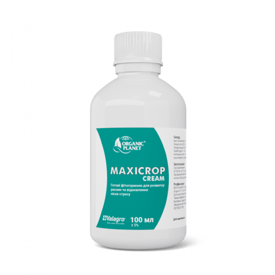 Maxicrop Cream (Максікроп крем), Біостимулятор, 100 мл, Valagro