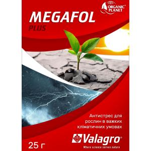 Megafol (Мегафол), Біостимулятор (Антистрес), 25 г, Valagro