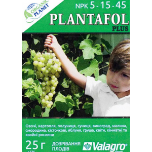 Plantafol (Плантафол), Мінеральне добриво, 25 г, NPK 5-15-45, Valagro