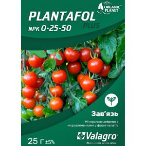 Plantafol (Плантафол), Мінеральне добриво, 25 г, NPK 0-25-50, Valagro