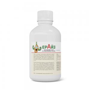 Ерайз, Біостимулятор росту та початку вегетації, 100 мл