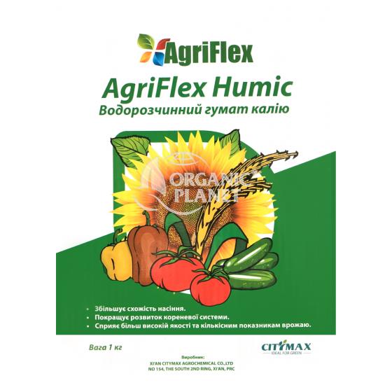 Агріфлекс Хьюмік Тотал (AgriFlex Humic Total) - Водорозчинний гумат калиію, 1 кг