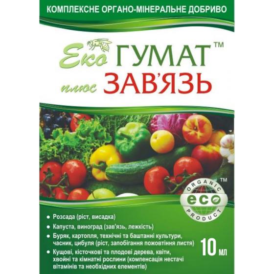 Мінеральне добриво Гумат Зав'язь, 10 мл