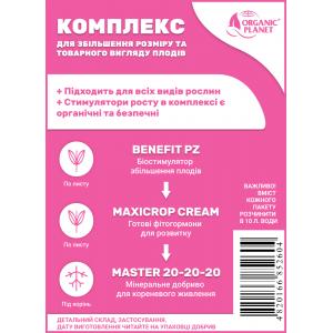 Комплекс добрив для збільшення розміру та товарного виду плодів, Benefit PZ, Maxicrop Cream, Master 20-20-20