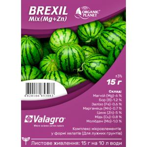 Brexil Mix (Брексіл Мікс), мікроелементи в хелатній формі, 15 г, Valagro