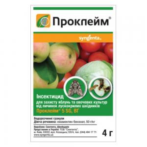 Проклейм 4 г, Трансламінарний інсектицид, Syngenta