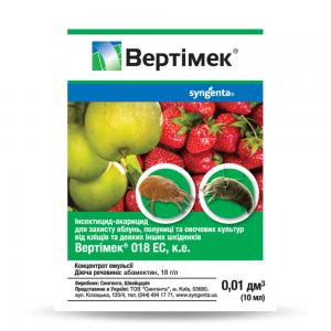 Вертімек 10 мл, інсектицид контактно-кишкової дії, Syngenta