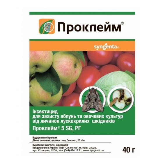 Проклейм 40 г, трансламінарний інсектицид, Syngenta