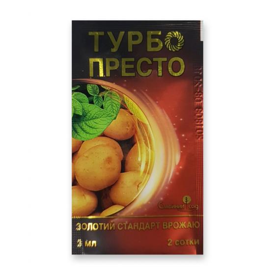 Престо Турбо (Енжіо, Ампліго) 3мл, системний інсектицид пролонгованої дії, Вассма Ритейл